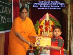 saint-tulsidas-jayanthi-2012-012
