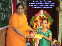saint-tulsidas-jayanthi-2012-019