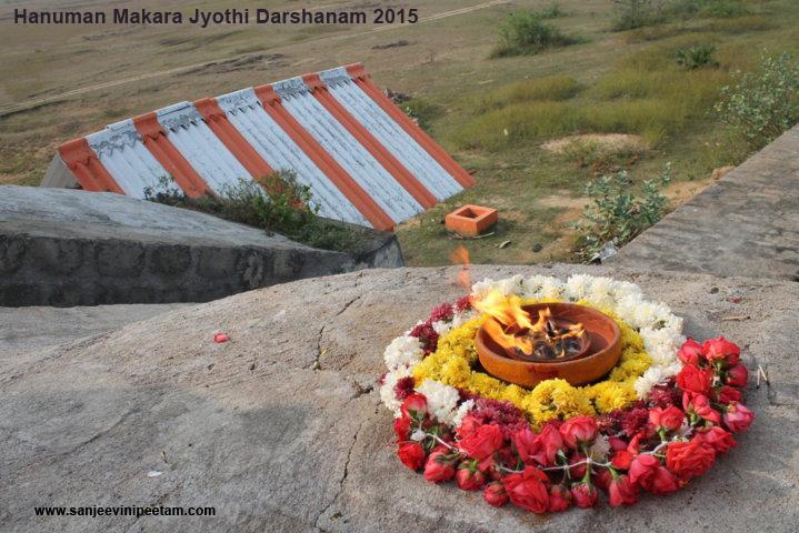 Sankranthi 2015  (37)
