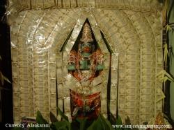 santhi-pooja-001