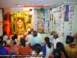 september-month-nakshathra-pooja-29-9-2012-012