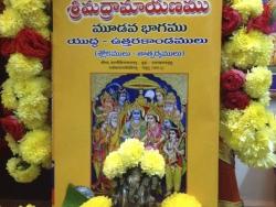 nakshathra  9-9-2014 (19)