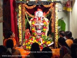 september-nakshathra-pooja-2012-011