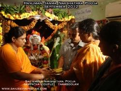 september-nakshathra-pooja-2012-012