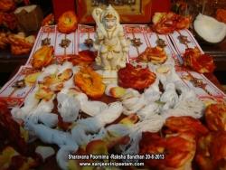 sharavana-poornima-raksha-bandhan-000