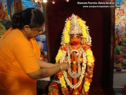 sharavana-poornima-raksha-bandhan-003