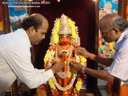 sharavana-poornima-raksha-bandhan-006