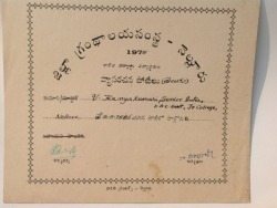 sports & games certificates (11)