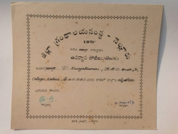 sports & games certificates (2)