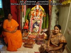 sri-krishna-jayanthi-2012-003