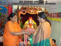 sri-krishna-jayanthi-2012-004