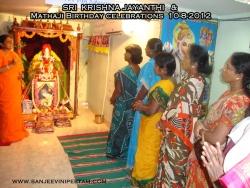 sri-krishna-jayanthi-2012-005