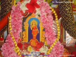 sri-vasavi-kanyaka-parameswari-2012-01