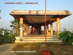 srikakulam-004