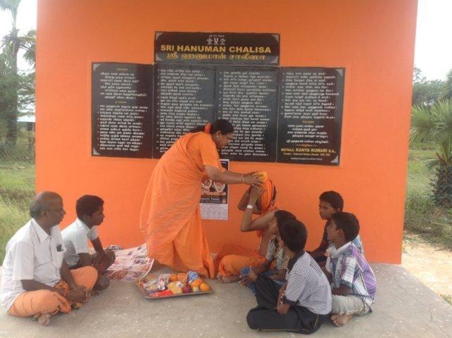 Tamil Hanuman Jayanthi 2014 (13)