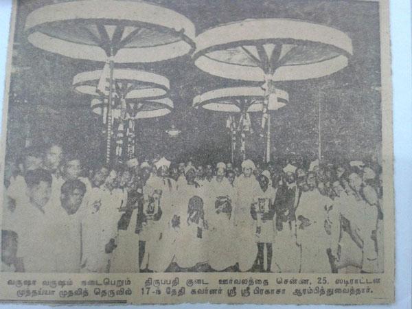tirupathi-umbrellas-celebrations-008