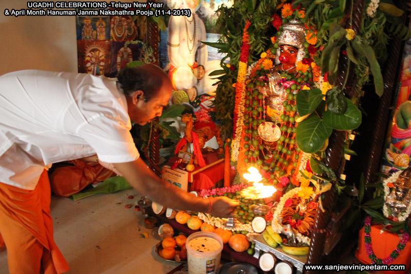 TELUGU UGADI CELEBRATIONS 22-03-2012, 11-4-2013, 30-3-2014.    TAMIL ...