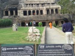 vijayawada-yathra-003