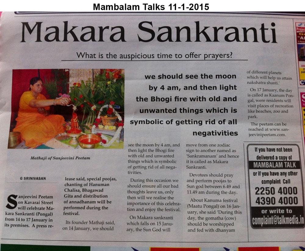 Mambalam-talks-11-1-2015