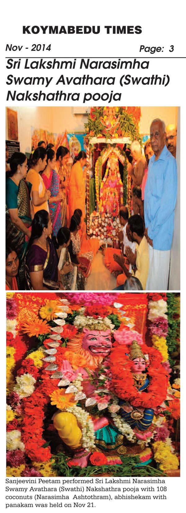 Koyambadu-times-nov-2014-1