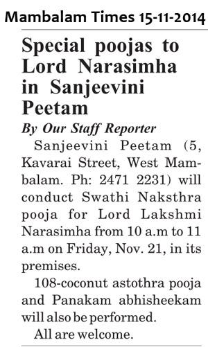 Mambalam-times-15-11-2014