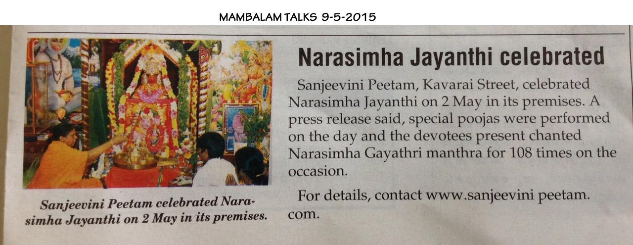 mambalam-talks-9-5-2015