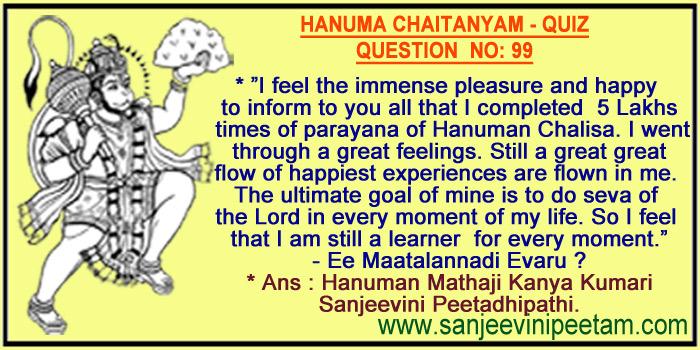 HANUMA 001 (99)