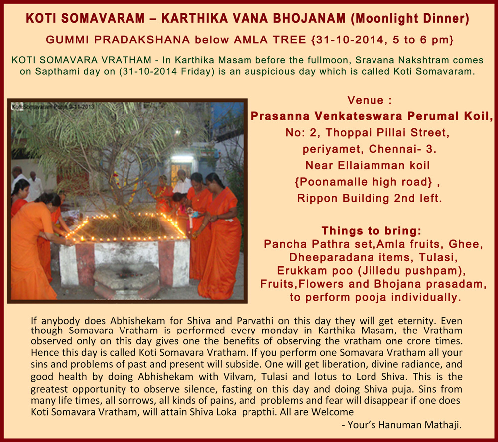koti-somavaram-phamplet