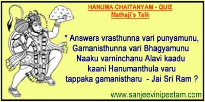 mathaji's-talk