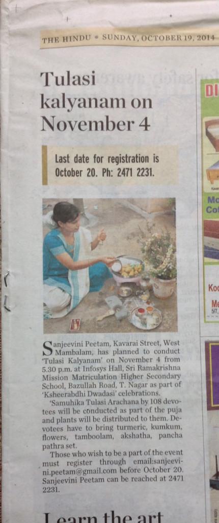 thw-hindu-19-10-20143