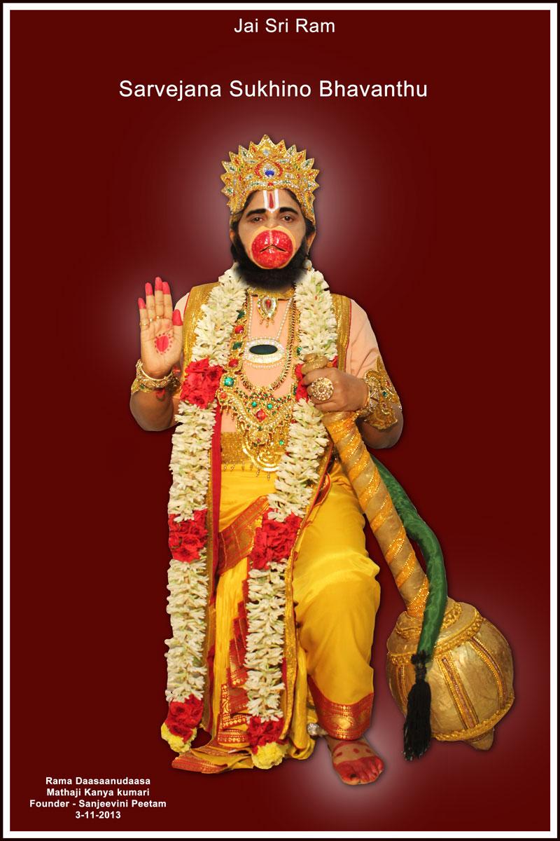 Deevinche Hanuman