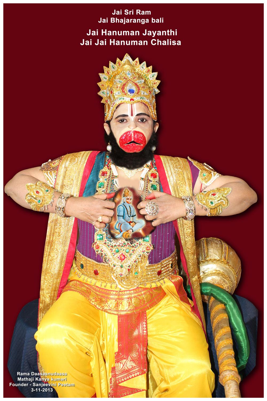 Gundello-Hanuman