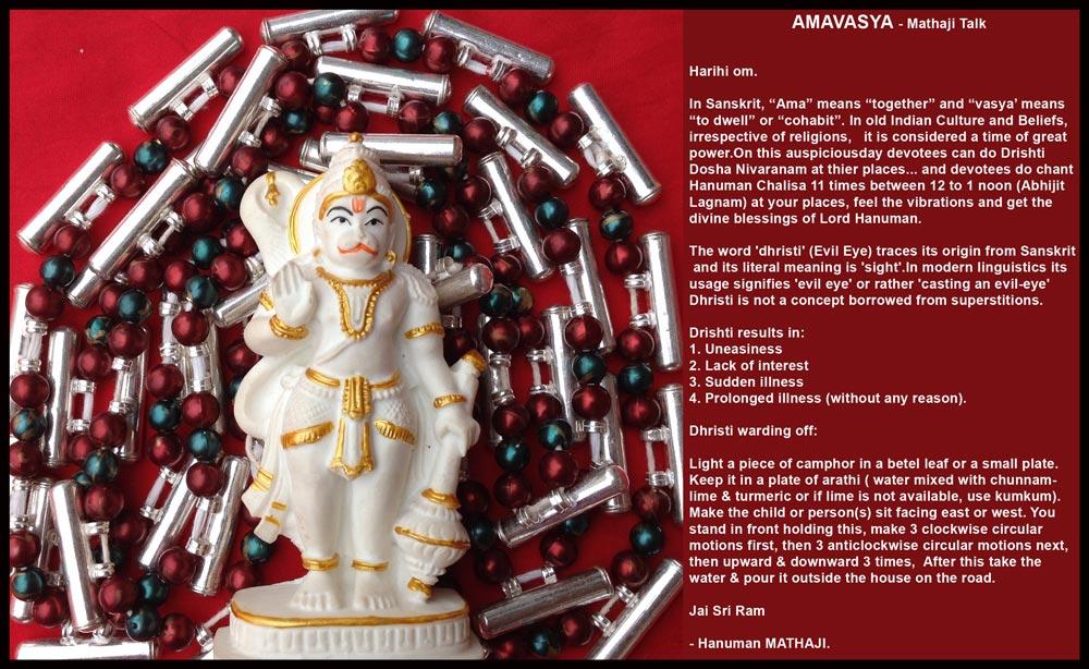 amavasya-phamplet-2015