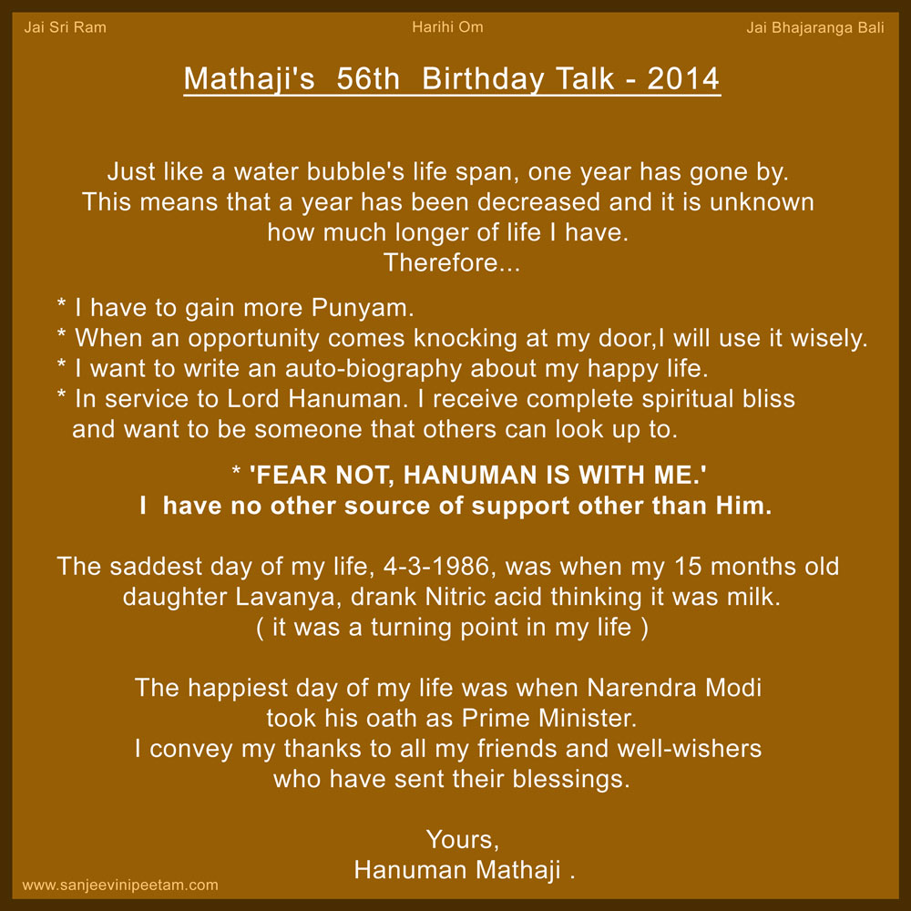 Mathaji-birthday-talk-2014-english