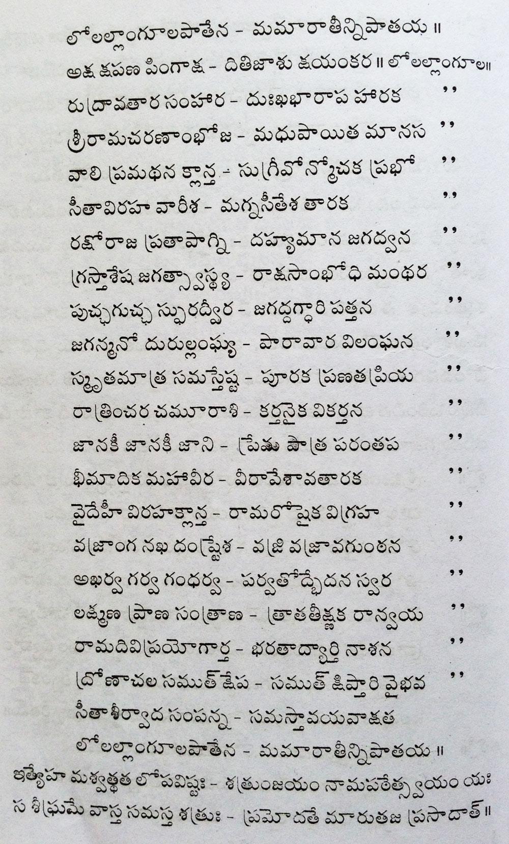 Telugu-1