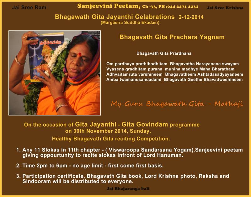 gita-jayanthi-pamphlet-2014