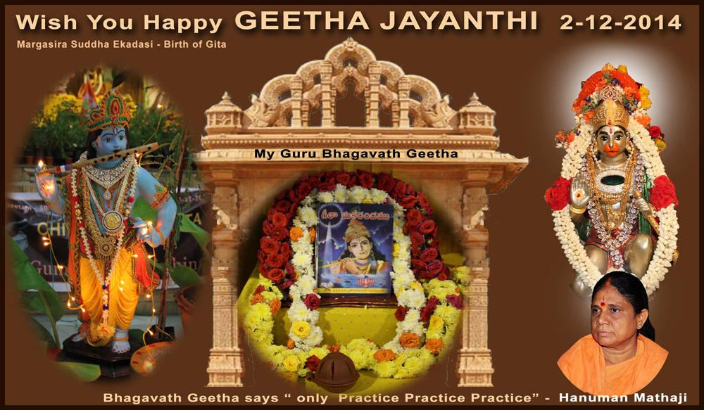 wish-you-happy-geetha-jayanthi--2014