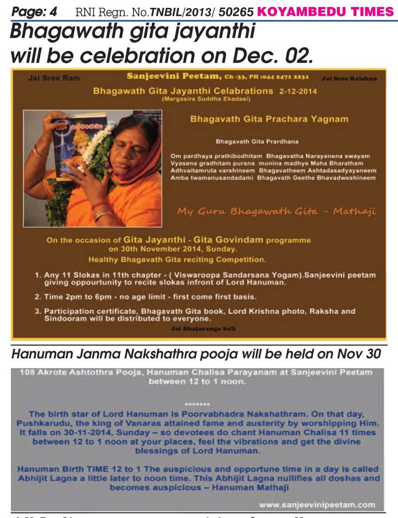Koyambadu-times-nov-2014