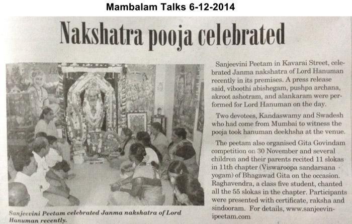 Mambalam-talks-6-12-2014