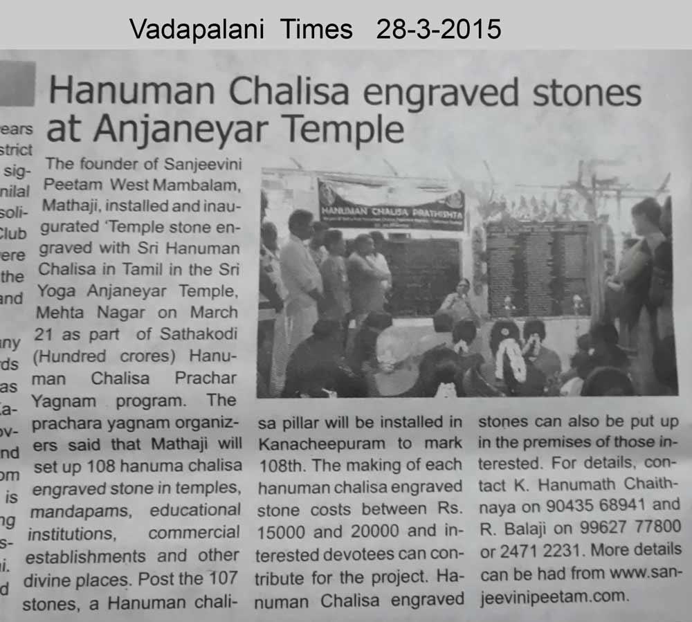 Vadapalani-Times--28-3-2015
