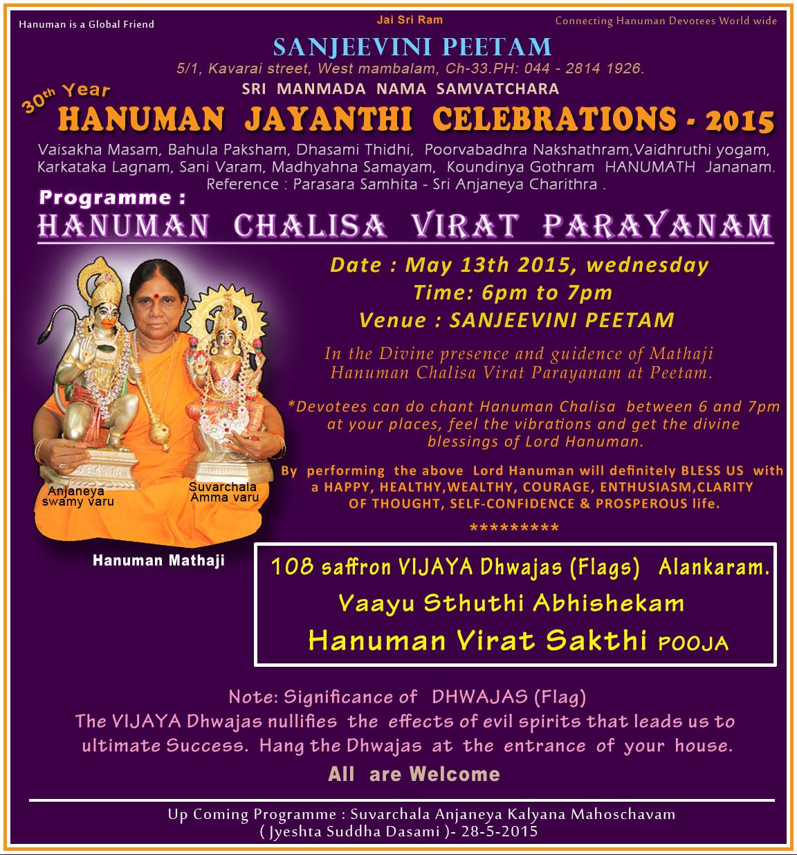 Hanuman-jayanthi-2015-pomplet-Hanuma-copy