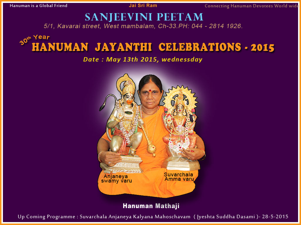 hanuman-jayanthi-2015-pomple-for-demo