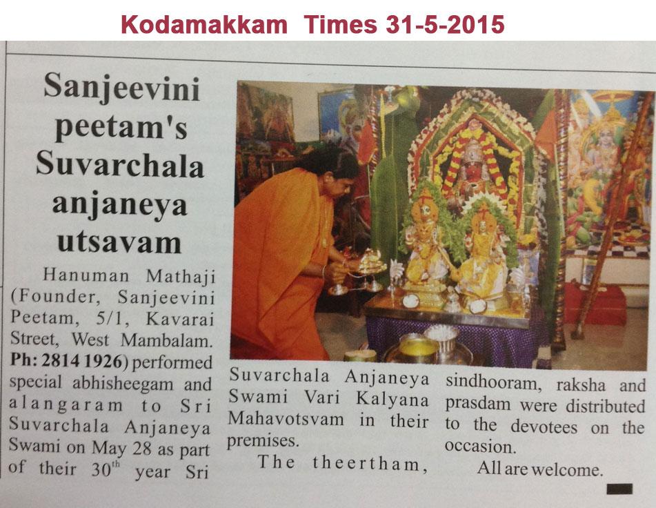 Kodamakkam--Times-31-5-2015