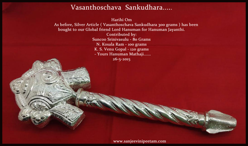 Sankudhara