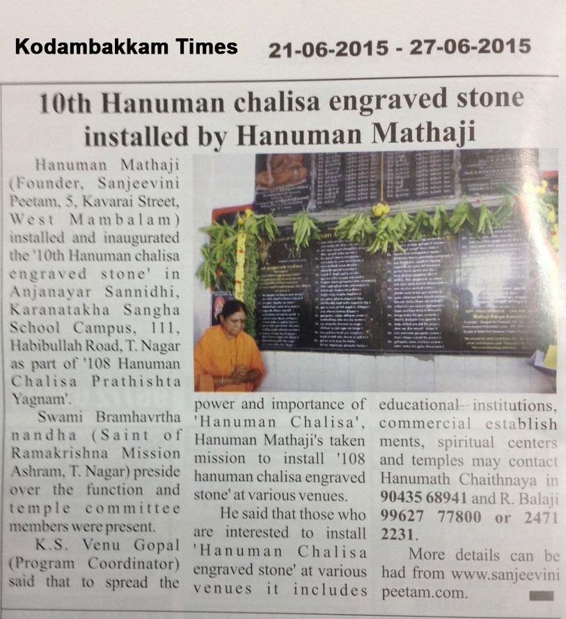 Kodambakkam-times-21-6-2015