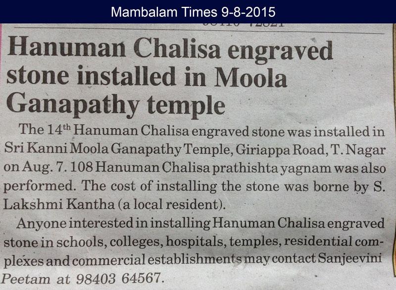 Mambalam-Times-9-8-2015
