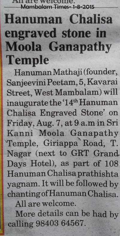 Mambalam-times-1-8-2015