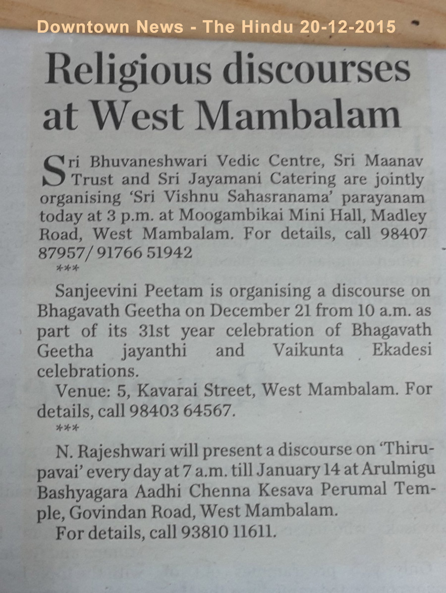 Downtown-News---The-Hindu