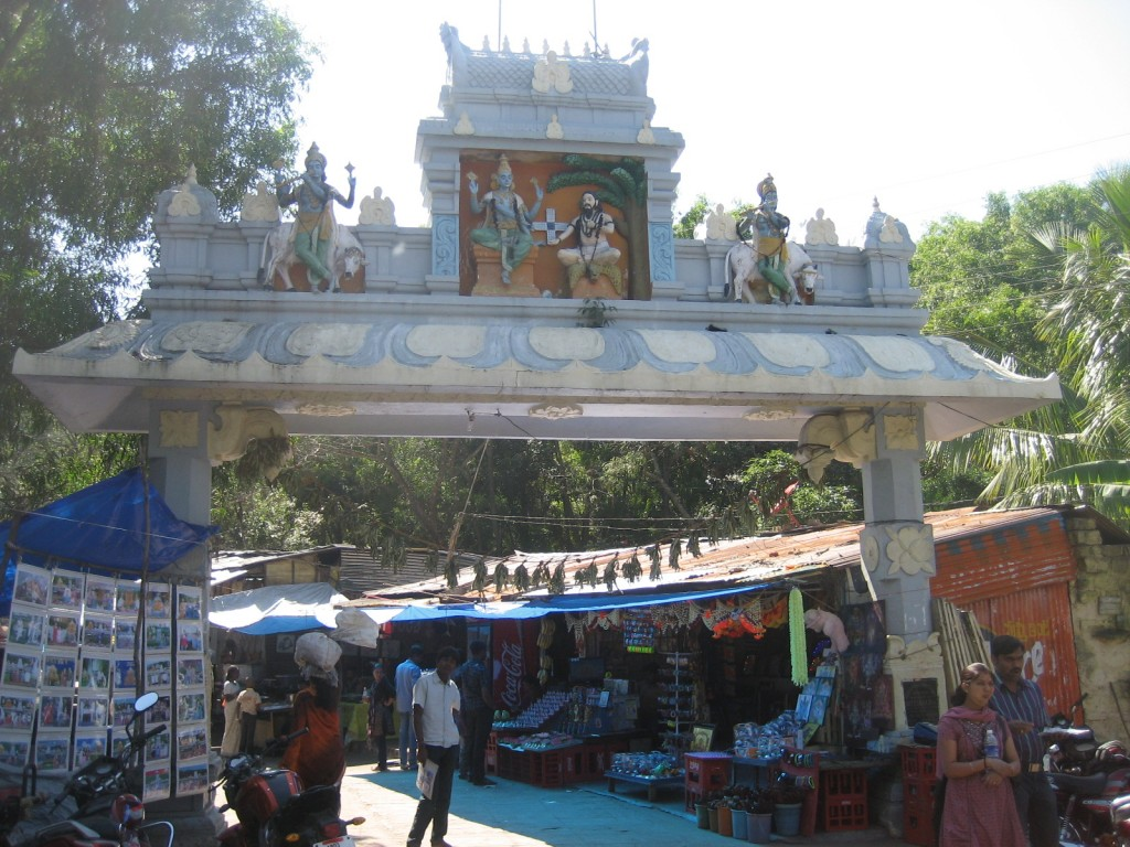 Venugopalaswamy-Temple-in-Tirumala-2-1024x768