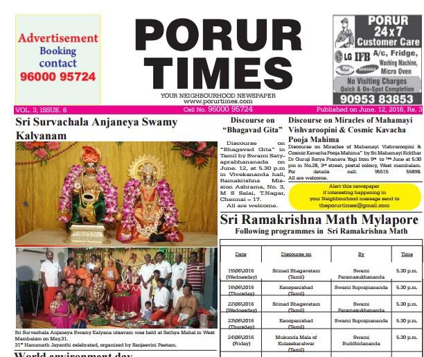Porur Times 12-6-2016